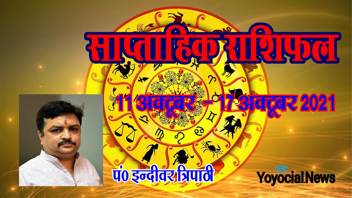 Shardiya Navratri 2021: आज है नवरात्रि का छठा दिन, होती है देवी कात्यायनी की पूजा