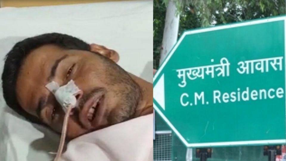 लखनऊ: मैनपुरी से आए युवक ने सीएम आवास के सामने खाया जहर, हालत गंभीर