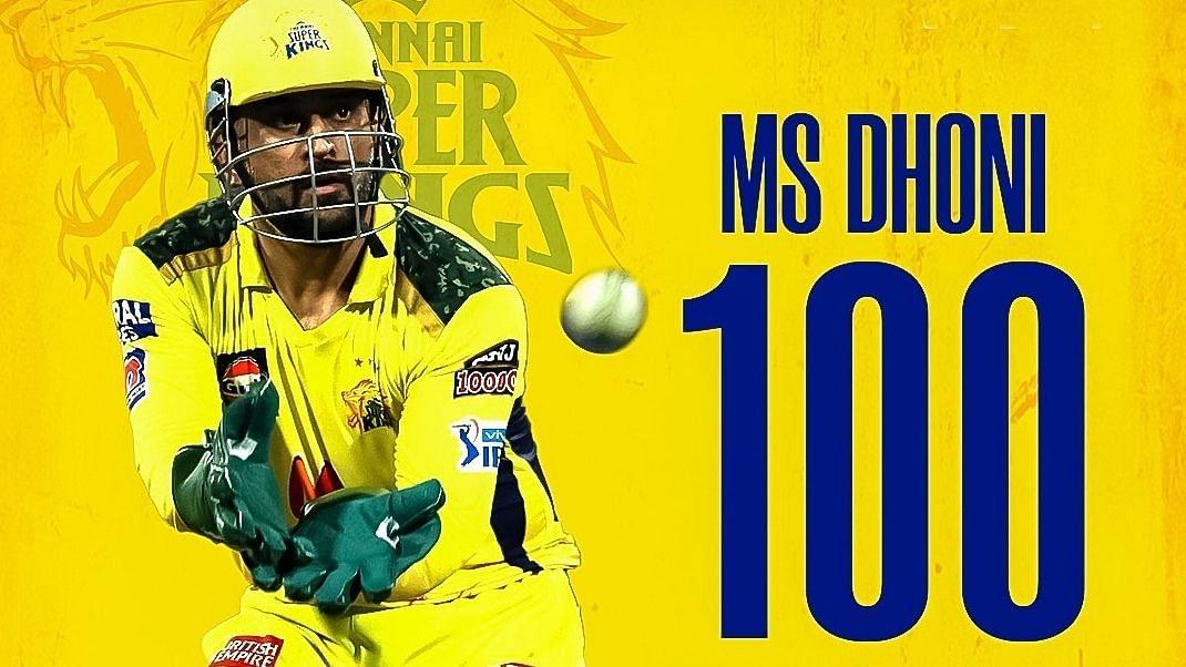 IPL 2021: धोनी ने CSK के लिए पूरे किए 100 कैच