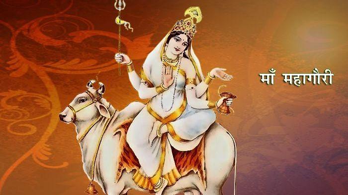 Shardiya Navratri 2021: कल अष्टमी के दिन करें माता महागौरी का पूजन, जानें महत्व व पूजा विधि