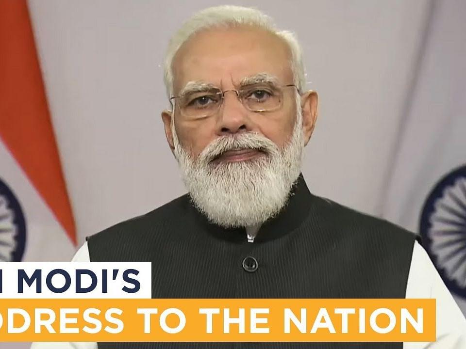 प्रधानमंत्री नरेंद्र मोदी ने राष्ट्र को किया संबोधित, सुनें क्या कहा..