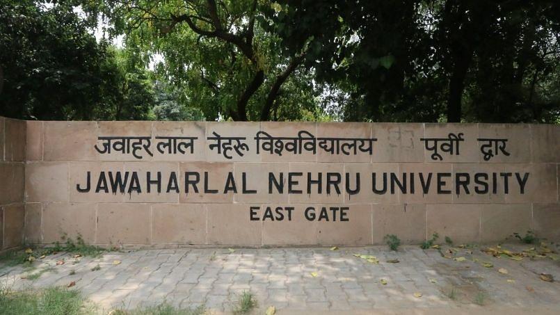 JNU परीक्षाओं की उत्तर कुंजी आधिकारिक पोर्टल पर जल्द, केंद्रीय विश्वविद्यालयों में शुरू होंगे PG दाखिले