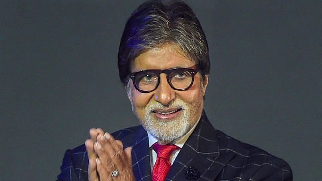 Amitabh Bachchan ने बर्थडे पर लिया बड़ा फैसला, पान मसाला ब्रांड का एड छोड़ा, प्रमोशन फीस भी लौटाई