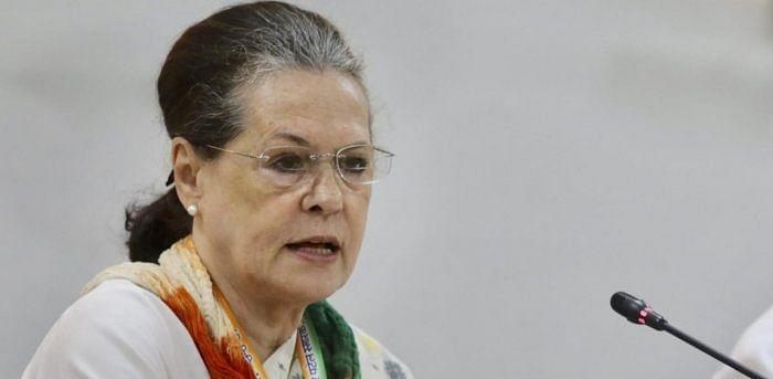 यूपी चुनाव को लेकर कल शाम होगी कांग्रेस केंद्रीय चुनाव समिति की बैठक