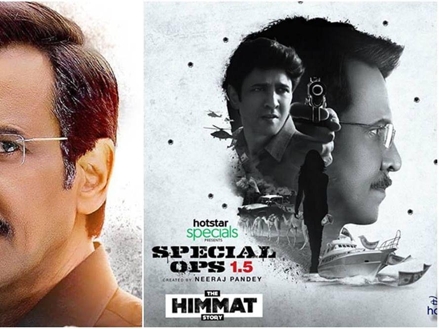 Special Ops 1.5 Trailer: दिलचस्प होगी हिम्मत सिंह की कहानी, ट्रेलर में दिखे ये नए किरदार