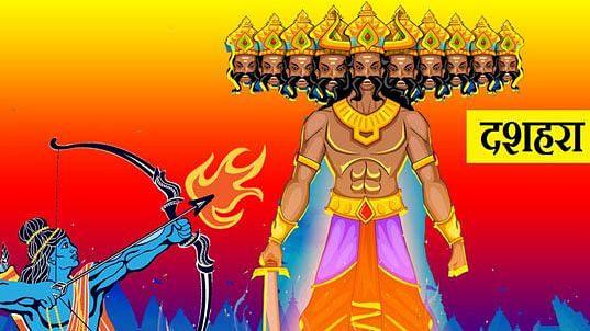 Dussehra 2021: पढ़ें दशहरे से जुड़ी परंपराओं के बारे में, जानें क्या होगा पूजा का शुभ मुहूर्त