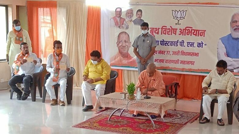वाराणसी: मुख्यमंत्री योगी ने की 'मेरा पोस्टकार्ड पीएम को' अभियान की शुरुआत, बोले- पीएम के नेतृत्व में भारत सुरक्षित
