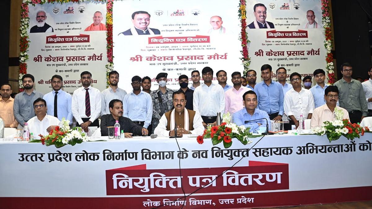 केशव प्रसाद मौर्य ने लोक सेवा आयोग द्वारा चयनित सहायक अभियन्ताओं को वितरित किये नियुक्ति पत्र