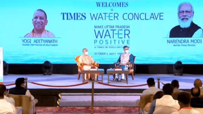 Times Water Conclave: मुख्यमंत्री योगी बोले, गंगा को स्वच्छ बनाने के लिए केंद्र ने की 'नमामि गंगे' परियोजना की शुरुआत