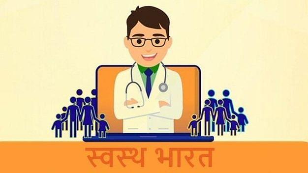 स्वास्थ्य मंत्रालय की ई-संजीवनी ने 1.3 करोड़ परामर्श पूरे किए