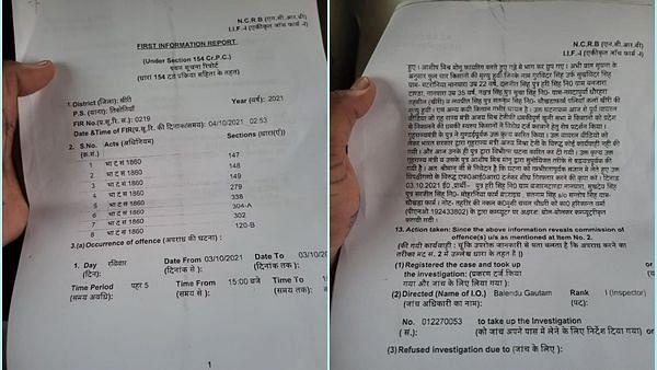 Lakhimpur Violence : FIR में केंद्रीय मंत्री के बेटे पर गंभीर आरोप